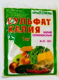 Удобрение для растений сульфат калия