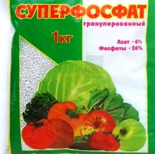 Суперфосфат для подкомки рассады овощей