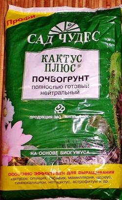 Почва для замиокулькаса