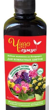 Органическое удобрение для цветов