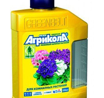 Удобрение Агрикола для комнатных растений: виды, инструкция по применению