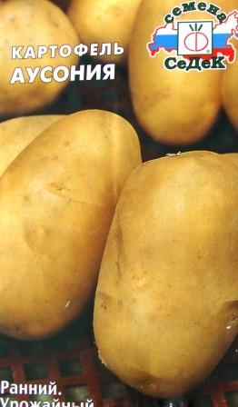 Пакет с семенами картофеля