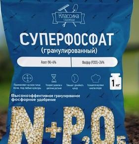 Суперфосфат для подкормки растений