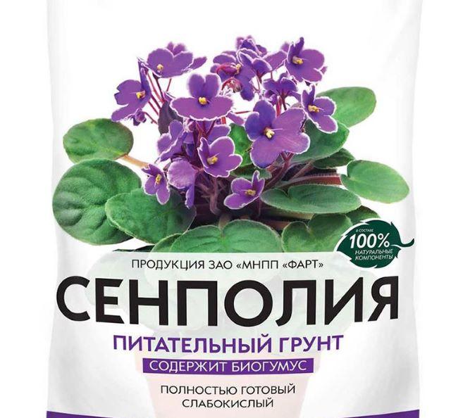Почва для сенполии