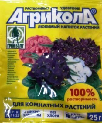 Удобрение Агрикола в гранулах