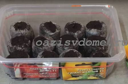 Торфяные таблетки для посева перцев