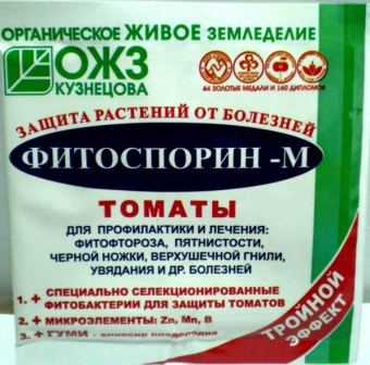 Фитоспорин для томатов
