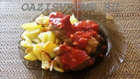 Готовая свинина с томатным соусом