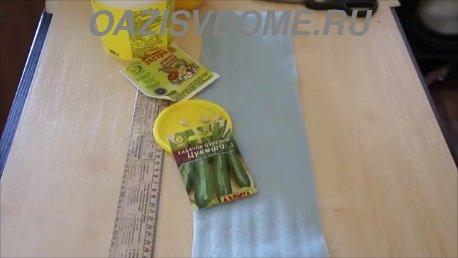 Подготовка к посеву кабачков в Самокрутку