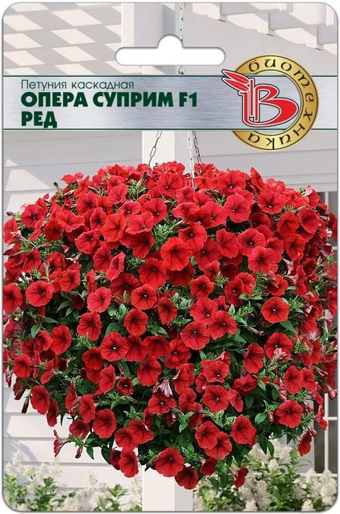 Петуния Опера Суприм Ред F1