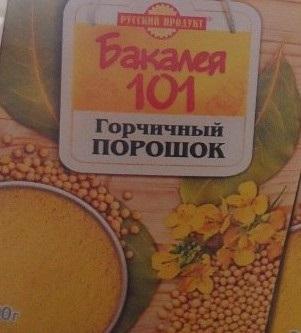Порошок горчицы от вредителей