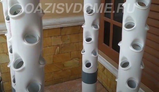 Вертикальные трубы для клубники