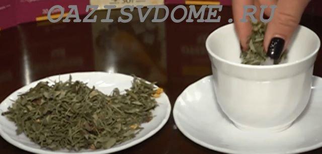 Заваривание курильского чая