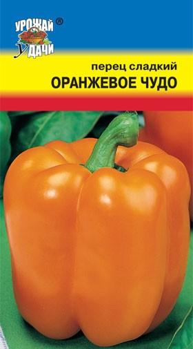 На фото перец Оранжевое чудо