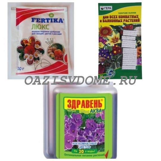 Удобрения минеральные для домашних цветов